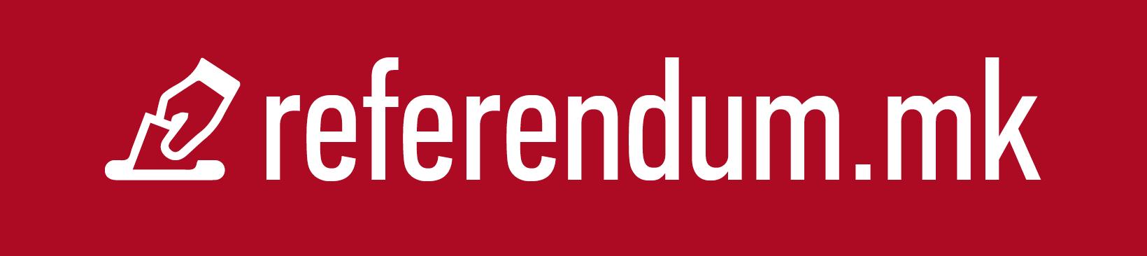 Референдум мк
